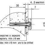 Glass-Holder, металлические держатели, держатели для крепления вплотную к стене
